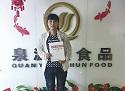 【贺】天津北辰区郑女士成功加盟张成荣电烤鸡架项目