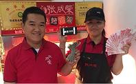 滨州沾化新开电烤鸡架店,日赚4200?真的假的?