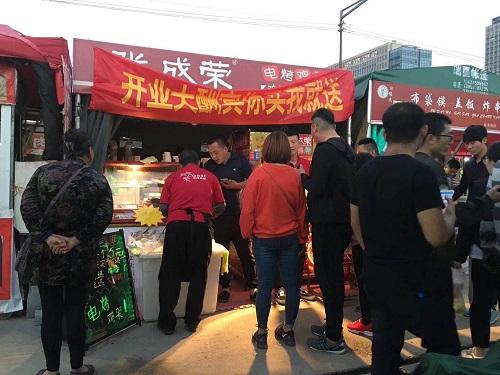 张成荣电烤鸡架济南加盟商,电烤鸡架,麻辣凉拌鸡架