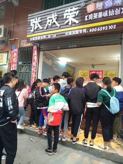 学校附近开张成荣电烤鸡架加盟店赚钱吗?