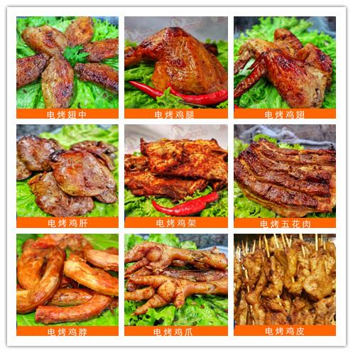 张成荣电烤鸡架——引领特色小吃行业的新方向!