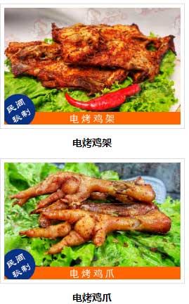 2019猪年春节,烤肉就要健康吃!