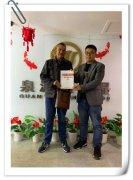 【贺】河北省邢台市新河县张先生成功加盟张成荣电烤鸡