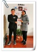 贺:山东青岛市南区冉女士成功加盟张成荣电烤鸡架项目
