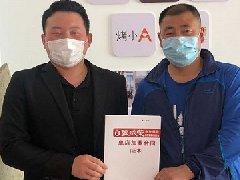 贺:山东青岛林先生成功签约张成荣电烤鸡架!打工族摇