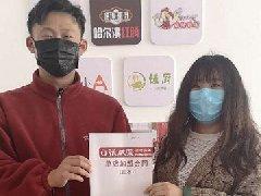 贺山东省潍坊市董女士成功签约张成荣电烤鸡架!正业兼