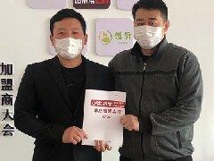 贺:山东威海杨先生成功加盟张成荣电烤鸡架项目!