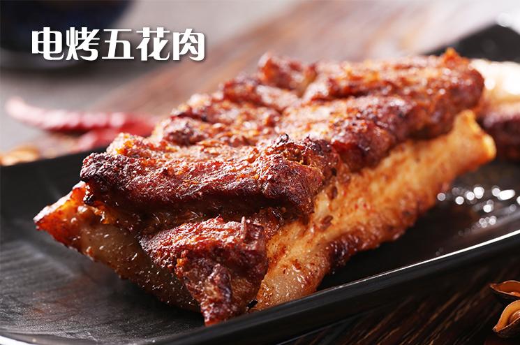 电烤五花肉