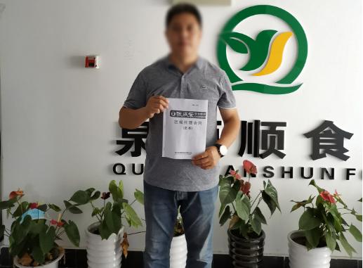 贺:威海市刘先生成功拿下张成荣电烤鸡架威海区域代理