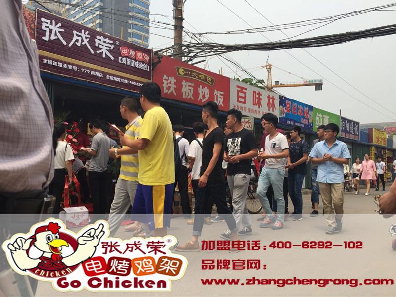 潍坊南湖街店