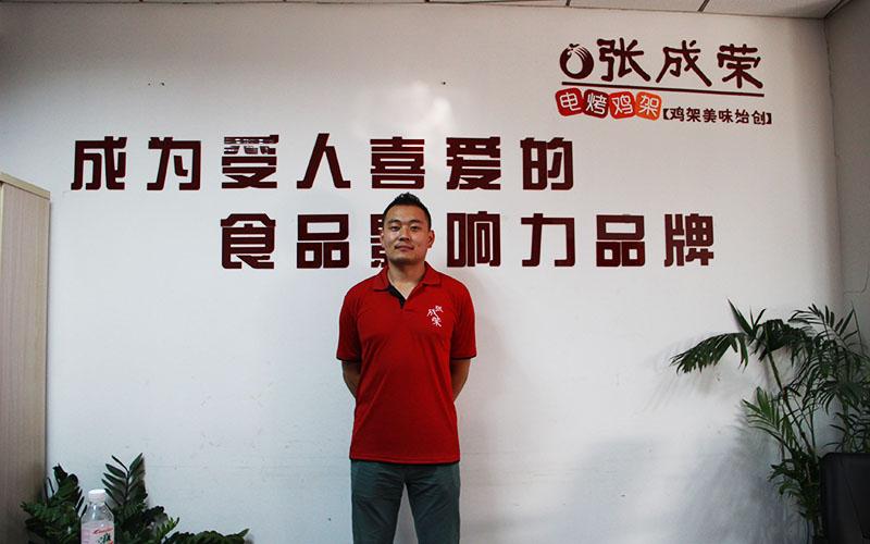 青州王山路腾达-年入14万
