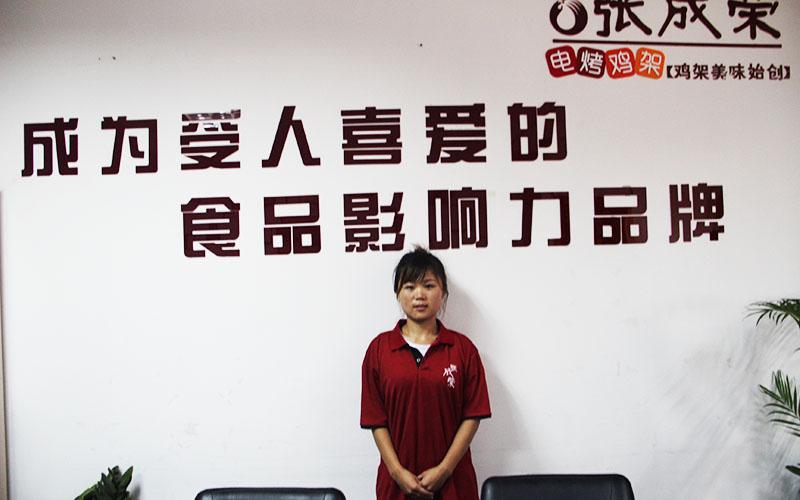 荣成赤山东寒店-年入15万