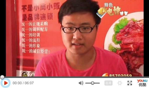 张成荣电烤鸡架《生活天天秀》栏目报道专访