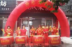 贺报:张成荣电烤鸡架威海荣成黎明小区店火爆开业!