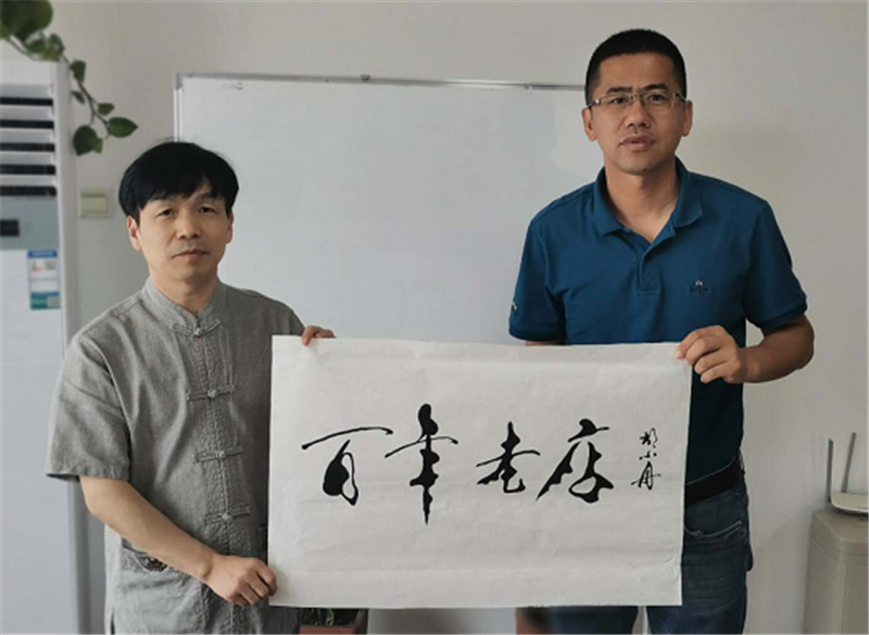 中国空心字大师胡小舟题字