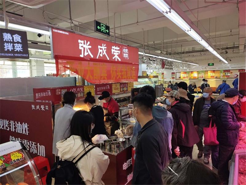 市场店-张成荣电烤鸡架加盟品牌