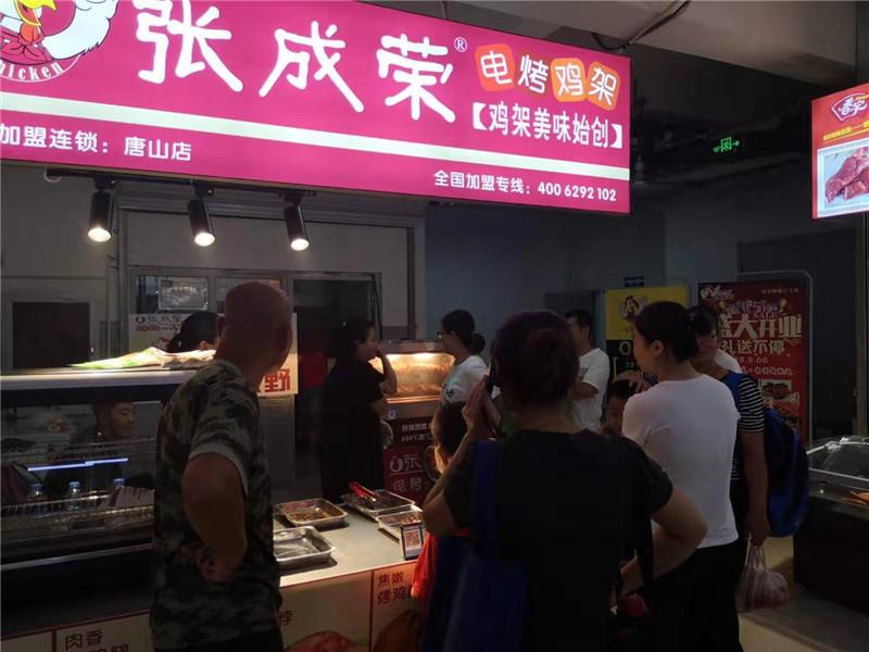电烤鸡架免费培训-唐三开平区