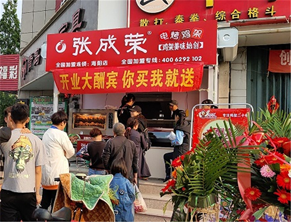 熟食小吃配方-烟台海阳店