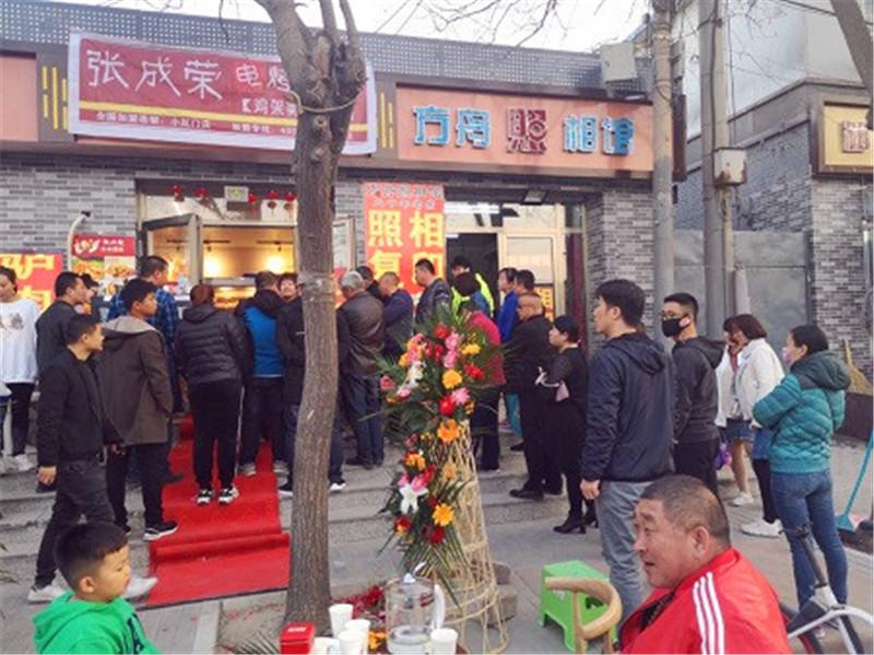 张成荣电烤鸡架加盟店