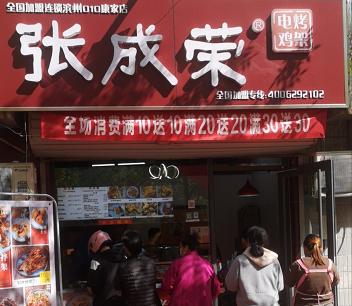 滨州康家店