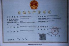<b>QS食品安全认证为张成荣加盟商经营保驾护航</b>