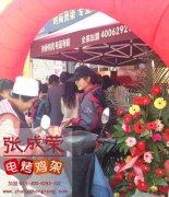 张成荣电烤鸡架为加盟商做店面经营培训