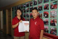 赵先生成功签约电烤鸡架鸡排加盟小吃项目