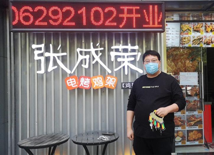 张成荣电烤鸡架西安代理生意火爆!