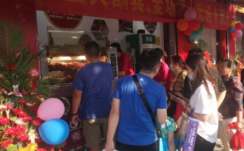 贺;济南电烤鸡架店-张成荣电烤鸡架七里河店开业!