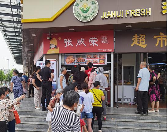 张成荣电烤鸡架加盟:唐山生意怎么样?