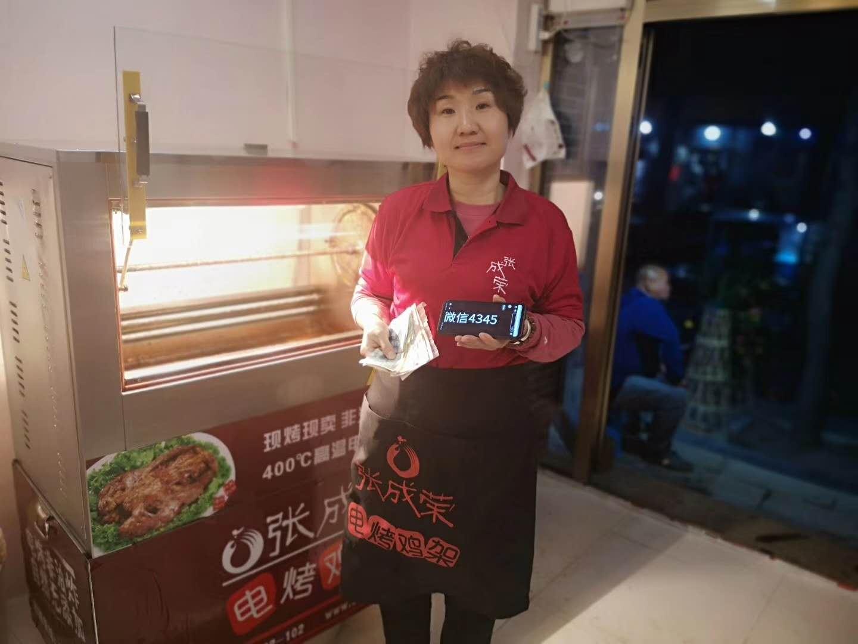 张成荣电烤鸡架资深店长讲述开店经历