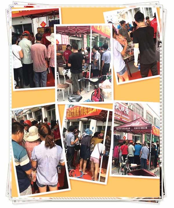 杭州加盟一家电烤鸡架烧烤店要多少钱