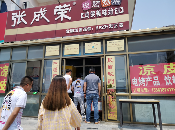 济宁小吃店加盟,小本投资高回报