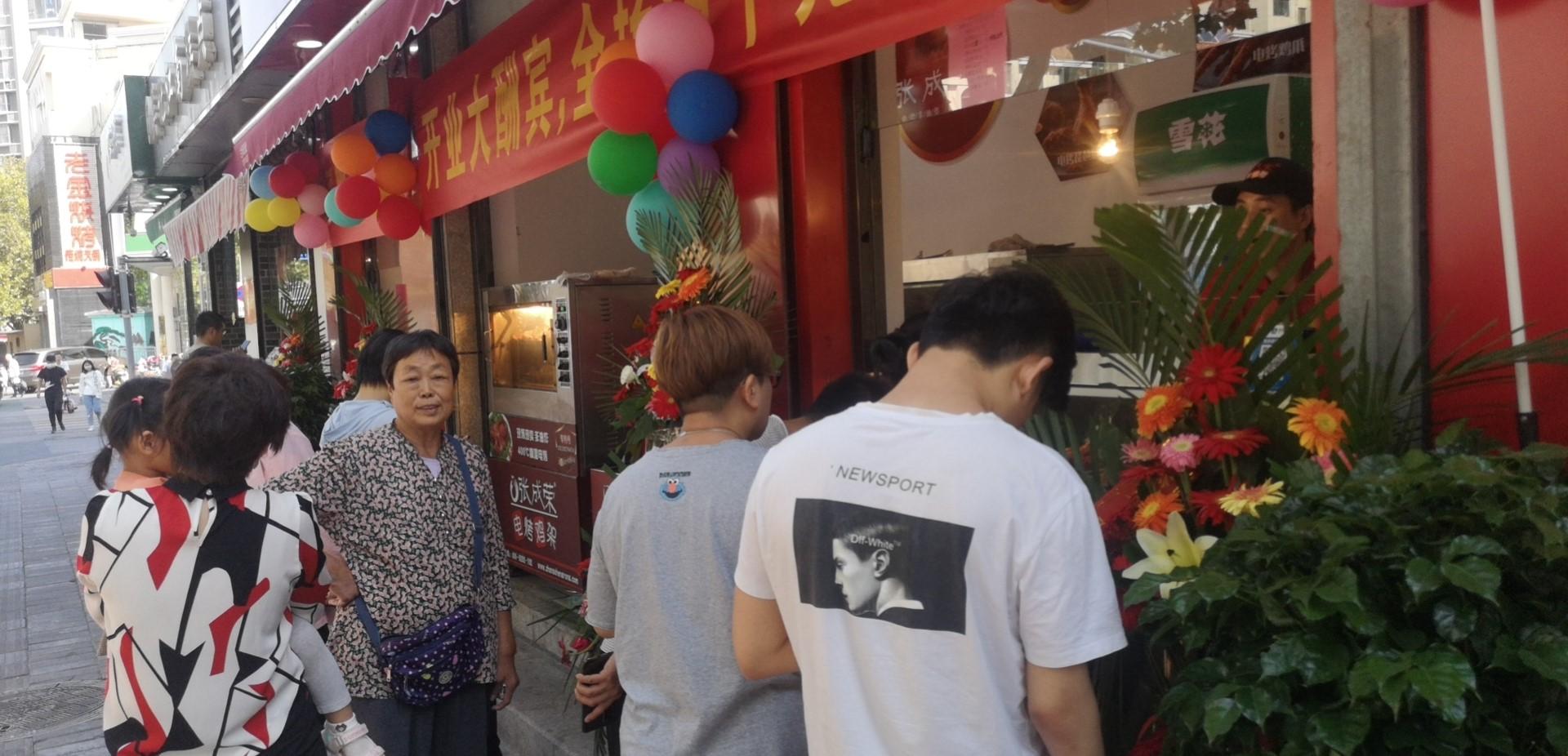 【行业快讯】餐饮经营中什么最重要?