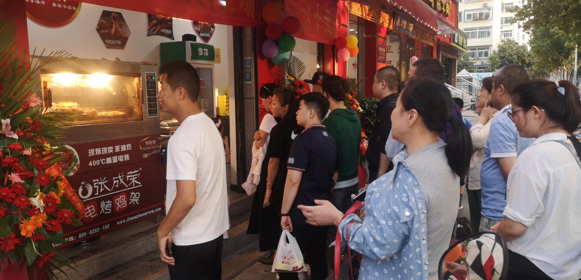 北京客户到总部考察张成荣电烤鸡架项目