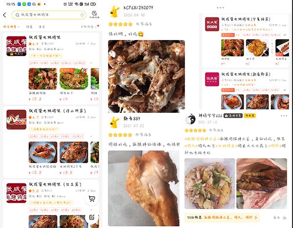 泉源顺餐饮:优秀外卖运营的核心竞争力