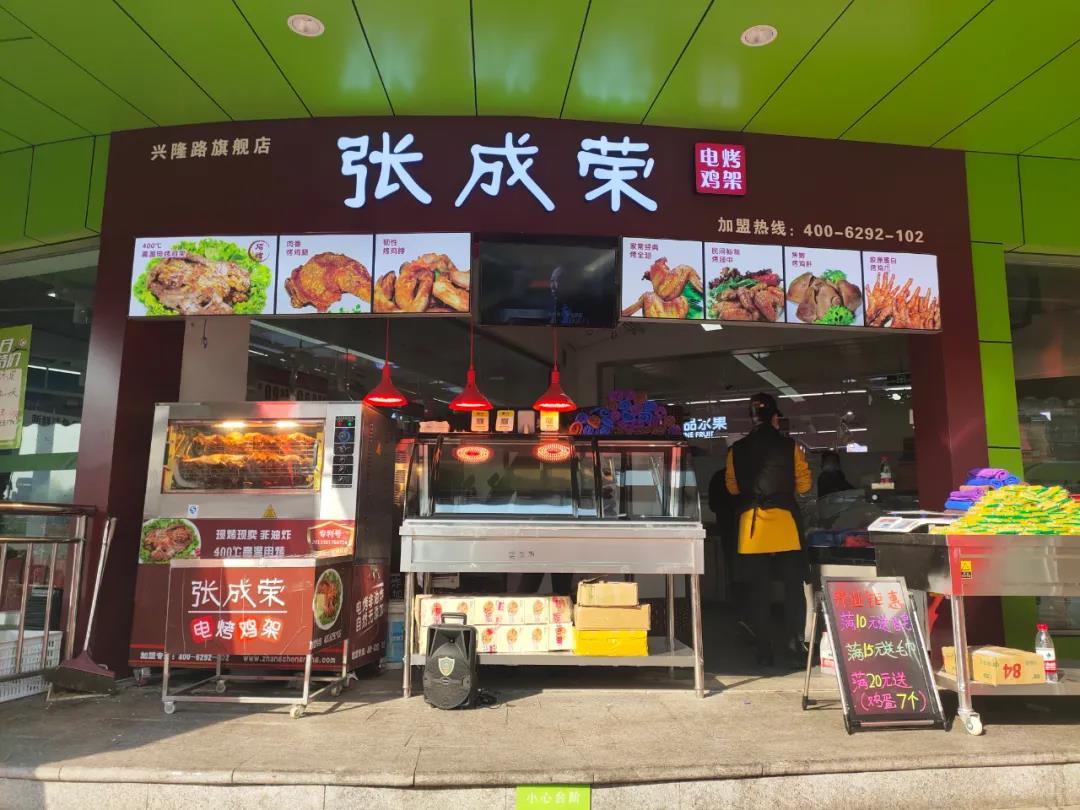 佐赫电烤鸡架和张成荣电烤鸡架哪个好?