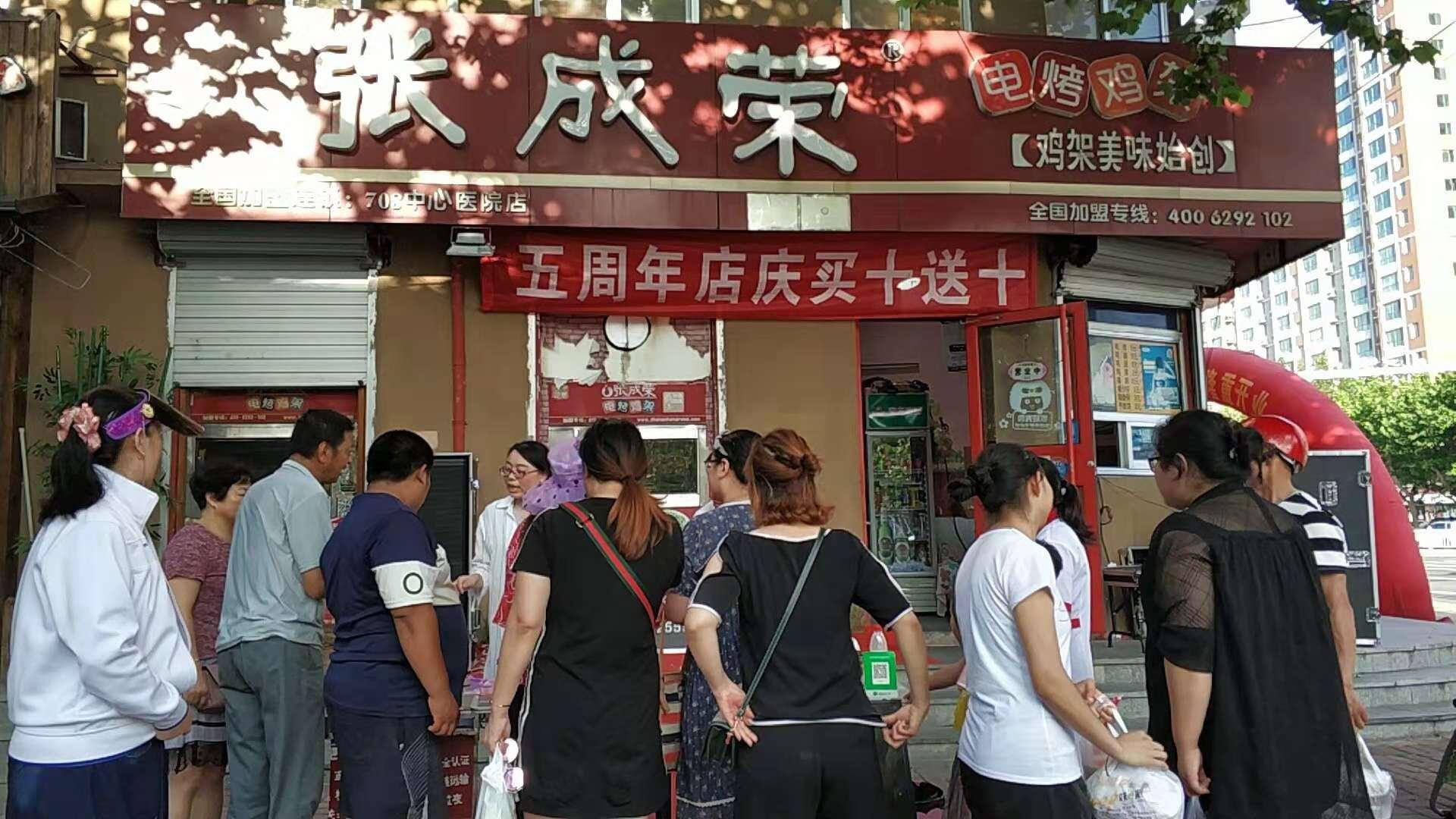 张成荣电烤鸡架迅速占领市场,口碑营销环环相扣
