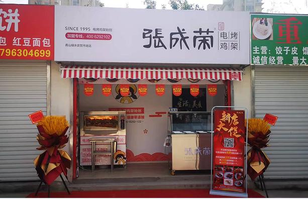 张成荣电烤鸡架默默走红北方小吃市场