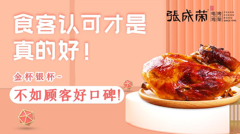 大街小巷火爆的电烤鸡架美食,孩子们都喜欢吃