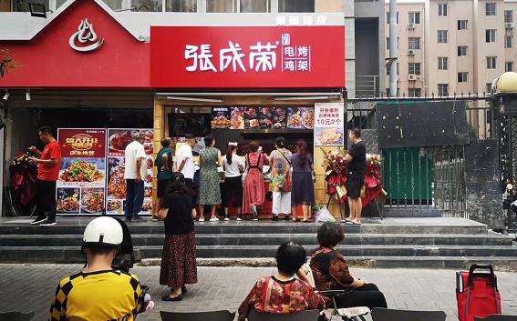 泉源顺餐饮旗下商标注册品牌:张成荣电烤鸡架