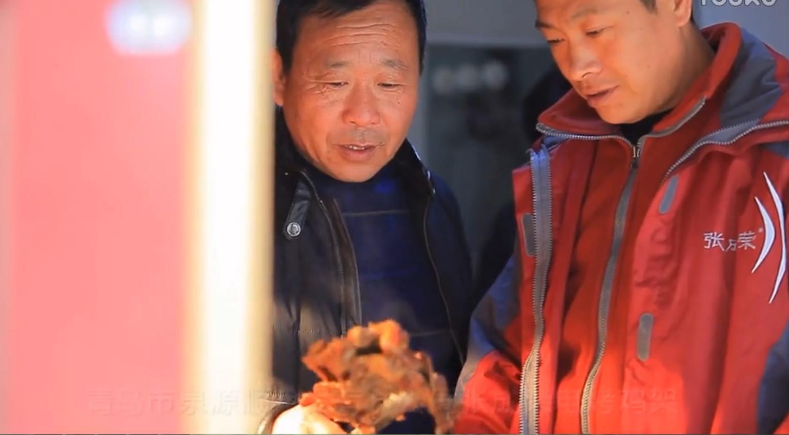 铁板鸡架培训学费多少,张成荣电烤鸡架总部免费教技术