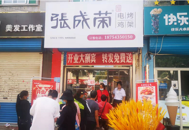 电烤鸡架-滨州惠民店